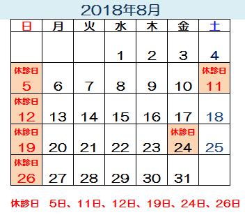 2018.8gatu-_1.png