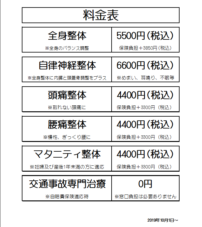 2019.10.1.1.png