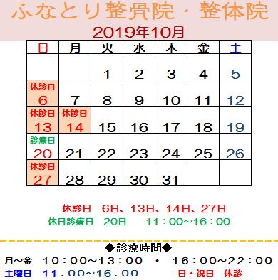 2019.10gatu.png