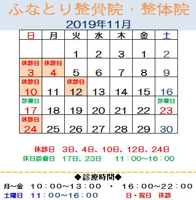 2019.11gatuxu.png