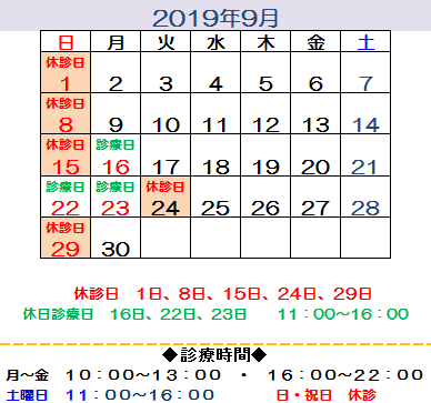 2019.9.png