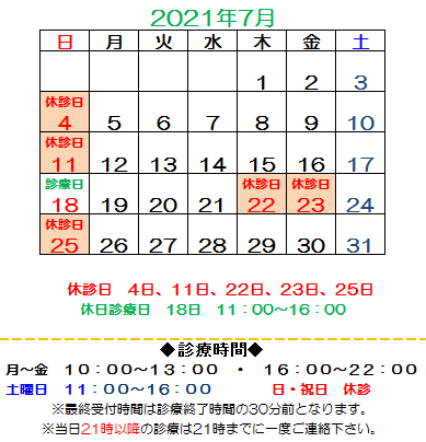 2021.7gyau.png